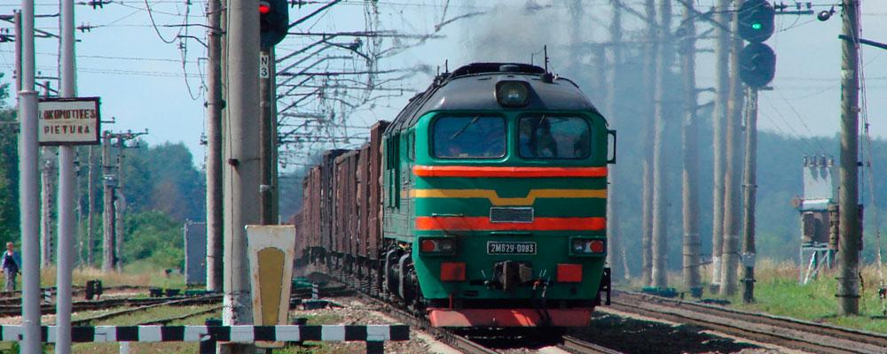 Железнодорожные перевозки по России